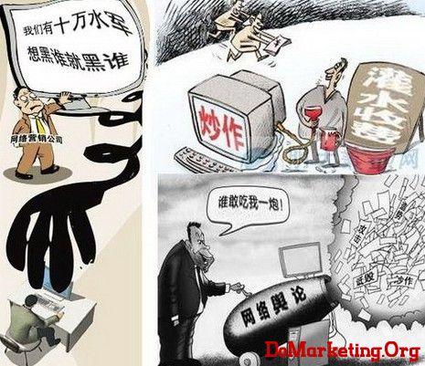 工信部宣布已关闭6600家非法网络公关网站
