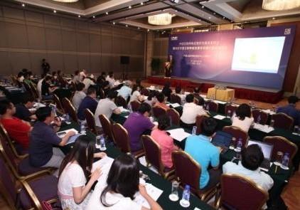 第28次中国互联网络发展状况统计报告