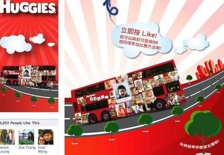 香港尿布品牌好奇如何通过社交媒体吸引受众
