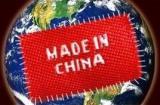 英国启动研发服务项目助力中国品牌出海