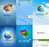 CNNIC:中国手机浏览器发展状况研究报告