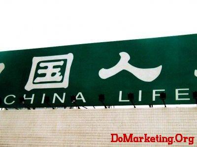 6.中国人寿