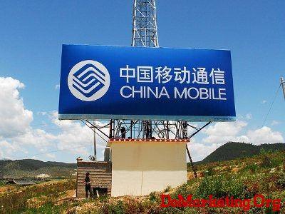2.中国移动通信