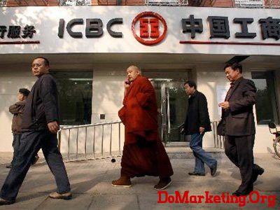 1.中国工商银行