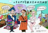 台湾4A Yahoo创意奖大阅兵!