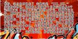 淘宝商城大战:既得利益者的暴动