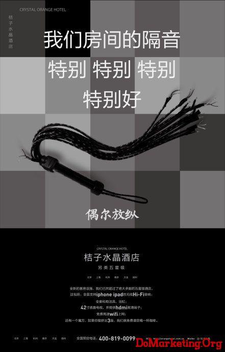 【专栏】一个广告的悲哀进化论:流氓美学的胜利吴海(Domarketing) 发表于 2012-04-18 12:13:37点击: