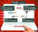 天猫191亿刷新全球纪录  赢在品牌化娱乐营销战略