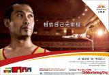 上海奥美广告为无限极品牌打造全新系列广告出街