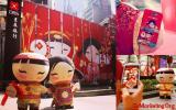 DDB香港: 星展银行(DBS) – 新年送福互动体验