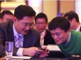马云、马化腾、马明哲联手建保险公司 神秘富商任董事长