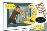微观点19期:广电总局确认整治抗战雷剧 整改消息引发传媒圈连锁反应