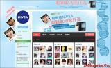 """华扬联众上海: 妮维雅Visage  """"一秒钟变身水弹妞""""微博活动"""
