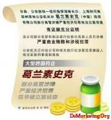 公安部:葛兰素史克(中国)部分高管涉经济犯罪被侦查