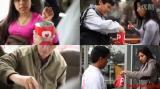 秘鲁癌症基金会版肖申克的救赎:被囚犯唤起的爱心
