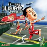 """青岛啤酒加码CBA 段子漫画营销追求赛场外的""""笑""""果"""