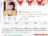 迷你挑创始人赖丹丹起诉京东:被逼20元装让80%股份