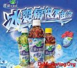 雀巢冰爽茶退出中国:输在产品定位失败和同质化