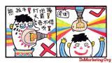 """伊利方舟驶入豆瓣 """"中国好爹娘""""唤醒儿童安全教育"""