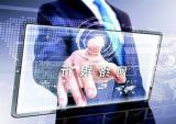 阿里、腾讯网络银行面临政策阻碍 短期内无法组建