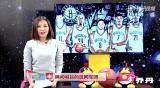 腾讯与NBA官方谈判已定 从新浪手中抢走独家转播权