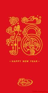 百比赫(中国)为卫宝品牌推出新春除菌红包公益活动