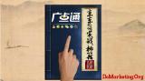 京东618实战秘籍——高成交量背后的秘密武器
