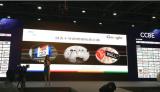 跨境电商的下一个十年- Google提出五大趋势
