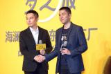 海澜之家联手东方梦工厂发布会直播掀起网络大事件
