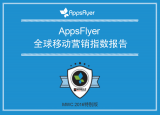 Apps Flyer:全球移动营销指数