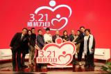 众引传播携手多美滋公益造节 中国宝宝抵抗力日321GO