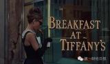 """是谁抢了老牌珠宝""""Tiffany """"的生意?"""