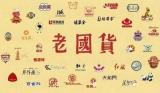 这些中国品牌在国外可火了,你还出国买买买?