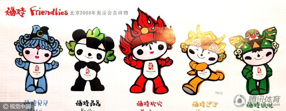 不光是运动员,奥运会吉祥物也是要比一比的!