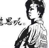 奥运乒球李晓霞4:0把福原爱打哭了!看看日本人是如何解说打哭福原爱比赛的?