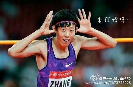 """舞蹈演员张宁_能把央视带跑偏的运动员到底是什么""""妖孽""""! - 奥运营销 ..."""