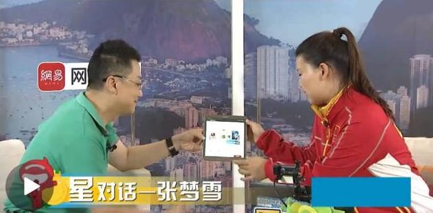 宝洁携手京东 让爱在奥运指尖温暖传递(Domarketing) 发表于 2016-08-24 18:21:16点击: