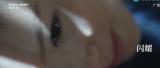 三星为其Galaxy Note 7的虹膜识别功能拍了支广告