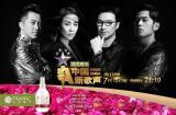 法兰琳卡4亿冠名《中国新歌声》,到底值不值?