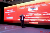 中国自主品牌如何走向世界?品牌发展战略委员会提出六大举措!