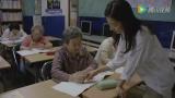 向老师请教如何给喜欢的人写情书,你有过这样的经历吗