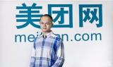 王兴:今年移动互联网会非常惨烈,很多公司都会死掉!