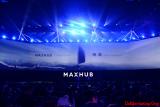 视源股份首推MAXHUB高效的会议平台,开启会议平台化时代