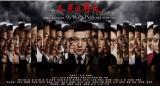 反腐大剧《人民的名义》却演出了龙都国际娱乐职场众生相?