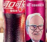 广告版《人民的名义》,结局如此惊人! 巴菲特版可口可乐,要不要来一瓶?| 营销情报