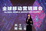 小米金玲:人工智能时代营销三大趋势
