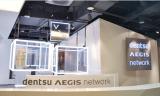 电通安吉斯成立 V-R 实验室打造创新品牌营销基地