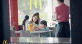 麦当劳:把等待交给我们,陪伴留给孩子