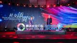 """腾讯社交广告战略签约戛纳国际创意节:向世界亮出""""中国好创意"""""""