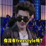 吴亦凡代言麦当劳广告出街:凡凡,你的freestyle就酱啊!
